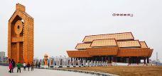 安阳博物馆-安阳-空谷幽兰jj
