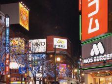 薄野-札幌-百合1203