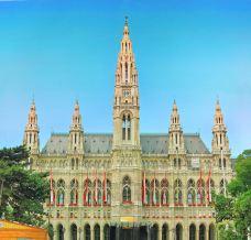 维也纳市政厅-维也纳-doris圈圈