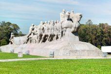 巴西拓荒者群雕-圣保罗-doris圈圈