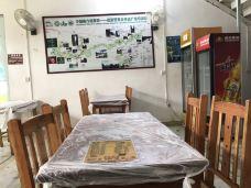 布依农家饭庄-荔波-M44****243