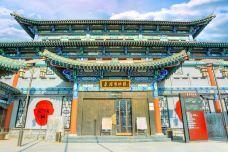 中国秦腔博物馆-兰州