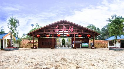 花雨湖生态休闲旅游区