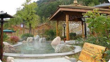 麦积山温泉5