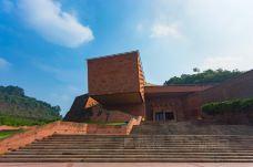 乐山大佛博物馆-乐山-doris圈圈