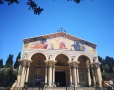 万国教堂-耶路撒冷-更行更远的我