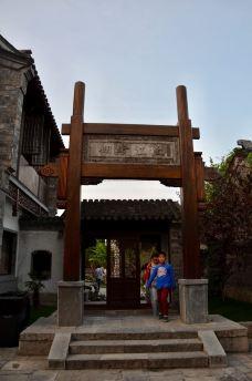 老门东历史街区-南京-悠然林