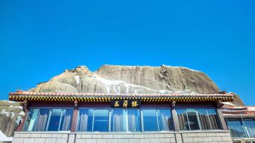 安徽省黃山市——黃山風景區——玉屏樓賓館