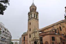圣佩德罗教堂-塞维利亚