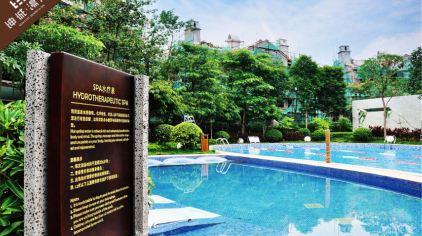 坤城汤岸 水疗池