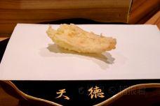 天徳-神户-doris圈圈