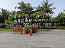 博鳌亚洲论坛成立会址-博鳌-winlong