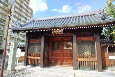Sokenji- Temple-名古屋-234****816