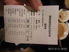 新辣道鱼火锅(北国商城店)-邢台
