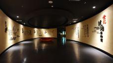 世纪琥珀博物馆-深圳