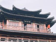 娄山关-遵义-梅影1014