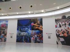 来福士购物中心-北京-沂然自乐