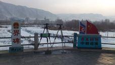 图们口岸-图们-freewangyong