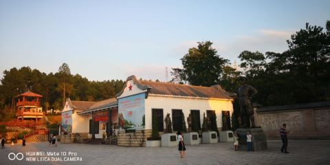 三河壩戰役紀念館