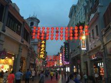 上下九步行街-广州-300****933