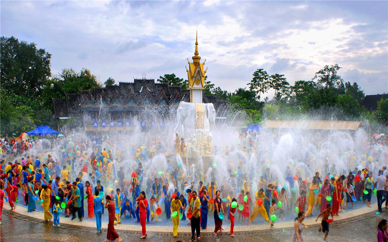 Xishuangbanna Dai Minority Park Admission Ticket