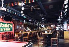 味德Wade's Bar & Grill(武林店)-杭州-_A2016****918291