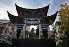 虎头山古建筑群-云龙-天边的海999