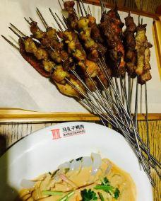 马扎子烤肉(闽江路店)-青岛-star-将军