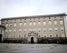 萨尔茨堡老城区-萨尔茨堡-M15****345