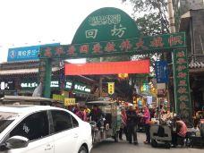 百盛(西大街店)-西安-muyeqiuyang