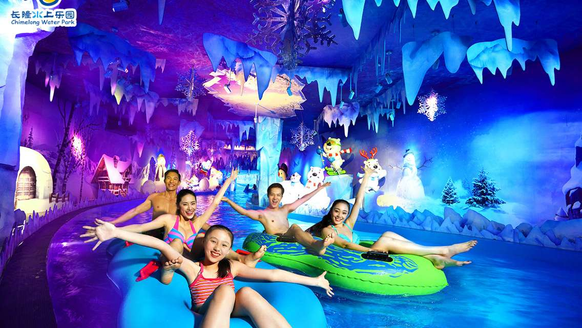 Guangzhou Chimelong Water Park Ticket