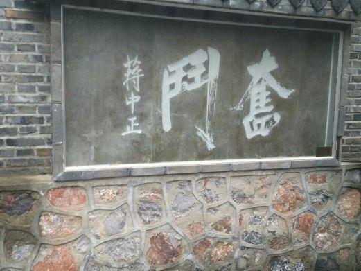东方情调拍摄于undefined