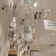 广州星空博物馆_广州广州星空失恋博物馆攻略,广州星空失恋博物馆门票/游玩攻略 ...