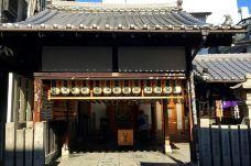 法善寺-大阪