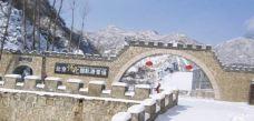 怀北国际滑雪场-怀柔区-M22****3363