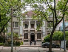 济南商埠文化博物馆-济南-我是厂长