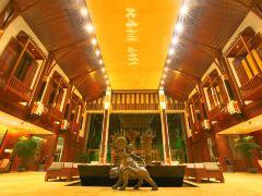 盘王谷深航温泉度假区+瑶族博物馆一日游