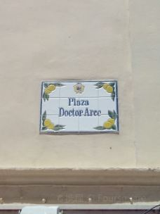 Plaza Doctor Arce-埃斯特波纳
