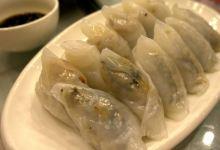 南宁美食图片-粉饺