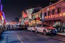 美食街-广州-小熊猫122