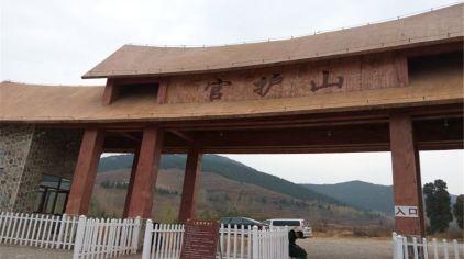 官护山 (6)