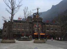 西羌酒店餐厅-北川-华骅