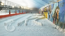 青田乐园室内滑雪场