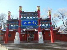 红山公园大佛寺-乌鲁木齐-冰之炙点