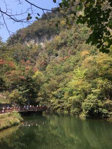 尧治河旅游景区-保康
