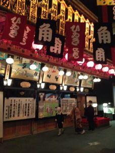大阪历史博物馆-大阪-u海上飘雪