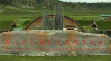 草原石人哈萨克民族文化产业园-布尔津-doris圈圈