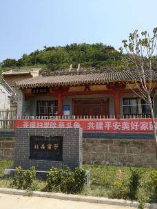 北石窟寺-庆阳-娴雅小溪