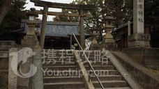 Kozu Shrine