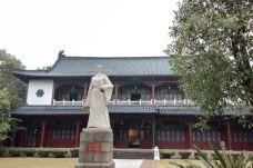 王安石纪念馆-抚州-吴立珍